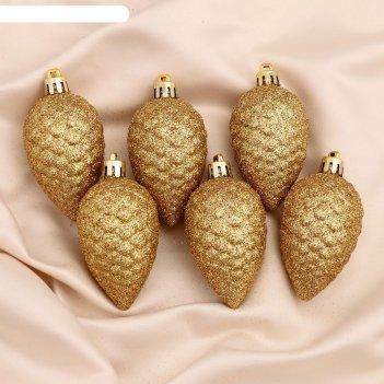 Украшение ёлочное блестящие шишки (набор 6 шт) 4х6 см золото
