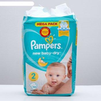 Подгузники pampers new baby памперс нью бэби 2 mini (3-6 кг), 144 шт