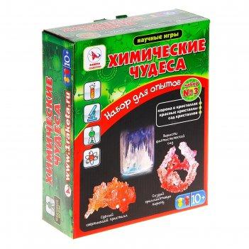 Набор для опытов химические чудеса №3