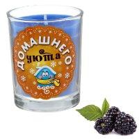 Свеча в стакане домашнего уюта с ароматом ежевики