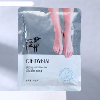 Отшелушивающая маска-носки для ног на основе козьего молока, универсальные
