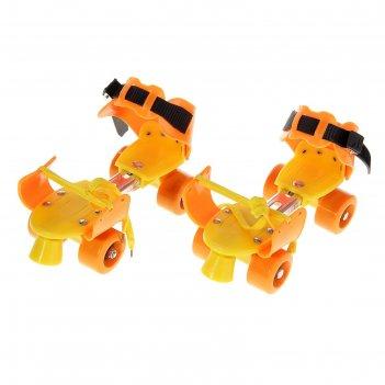 Ролики для обуви раздвижные, размер 16-21 см, колеса рvc d = 45 мм, цвет о