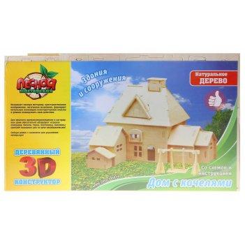 Конструктор деревянный 3d дом с качелями