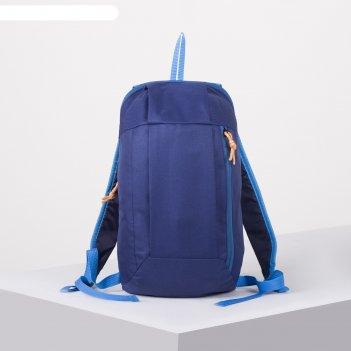 Рюкзак молод мини, 22*9*40, отд на молнии, н/карман, синий