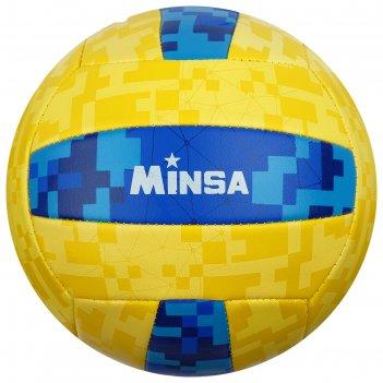Мяч волейбольный minsa р.5, 260 гр, 2 подслоя, 18 панелей, pvc, камера бут