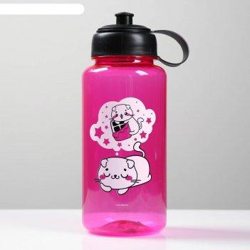 Бутылка для воды котик, 1200 мл