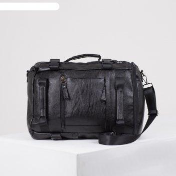 Сумка-рюкзак дорож 1542, 46*22*35,  отд на молн, 4 н/кармана, длин ремень,