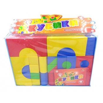 Кубики конструктор, в наборе 48 предметов