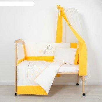 Комплект в кроватку мишка (7 предметов), цвет микс 70210