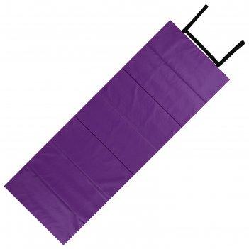 Коврик складной 145*51 см, цвет  фиолетово/сиреневый