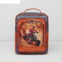 Рюкзак школьный на молнии, 1 отдел, 2 наружных кармана, цвет серый/оранжев