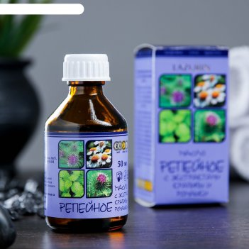 Жирное масло репейное с экстрактом крапивы и ромашки в индивидуальной упак