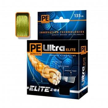 Леска плетёная aqua pe ultra elite z-8, d=0,14 мм, 135 м, нагрузка 10,1 кг