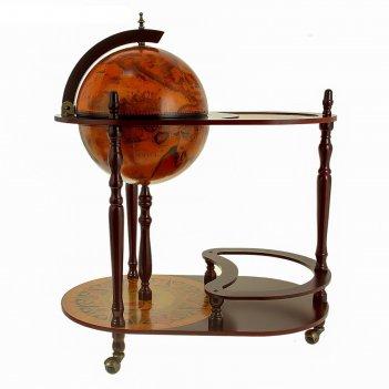 Глобус-бар декоративный напольный с двойными полочками астроном
