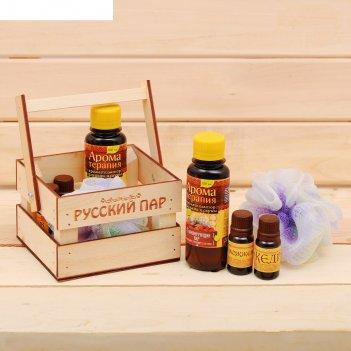 Банный набор в ящике русский пар: 2 аромамасла, ароматизатор, мочалка