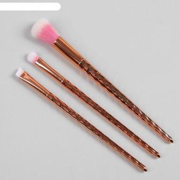 Набор кистей для макияжа «глянец», 3 предмета, цвет золотой