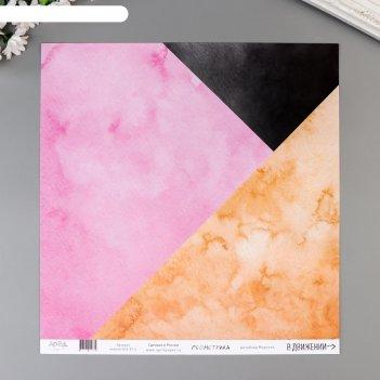Бумага для скрапбукинга геометрика 30,5х30,5 см, 190 гр/м2