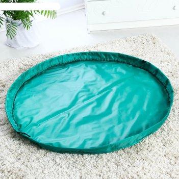 Коврик для игрушек диаметр 150, цв. зеленый  бк-4023