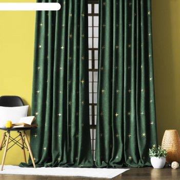 Комплект штор «бэлли», размер 2х145х270 см, цвет изумрудный