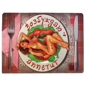 Подставка под горячее возбуждаю аппетит
