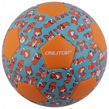 Мяч футбольный onlitop лисенок р.2, 100 гр, 32 панели, pvc, камера бутил