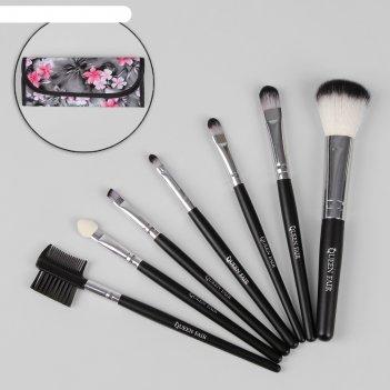 Набор кистей для макияжа «цветение», 7 предметов, на кнопке, цвет серый/ро