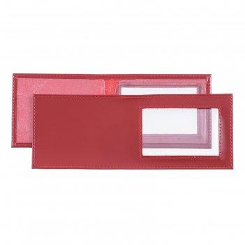Обложка для служебных удостоверений, н/к, цвет красный