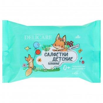 Влажные салфетки delicare для детей лисенок, 15 шт в упак.