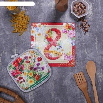 Многофункциональная кухонная доска + прихватка «8 марта», 20 см 1489574