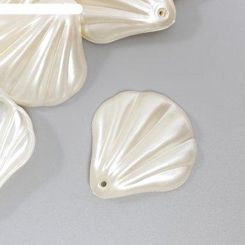 Декор для творчества пластик лепесток ракушка жемчужный набор 10 шт 0,4х3,