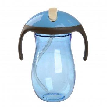 Поильник с трубочкой детский, 330 мл, от 9 мес., цвет голубой
