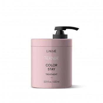Маска для окрашенных волос lakme teknia color stay treatment, защита цвета