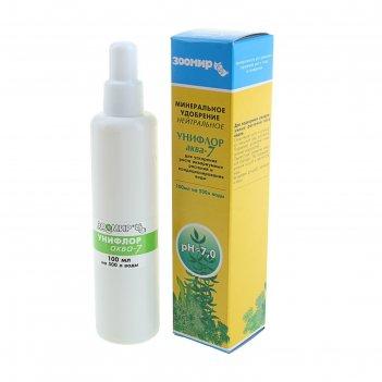 Минеральное удобрение унифлор аква-7 для аквариумных растений, нейтр. 100