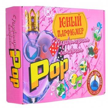 Набор для создания духов «парфюмерная симфония. поп»