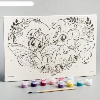 Картина по номерам «сердце», my little pony, 20 х 30 см