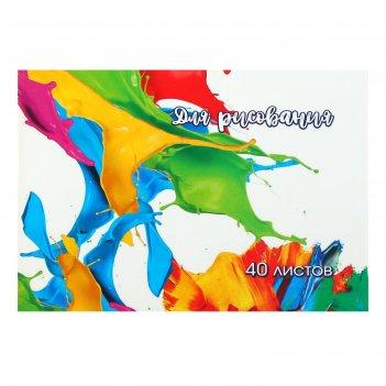 Альбом для рисования а5, 40 листов на скрепке «краски», обложка мелованный