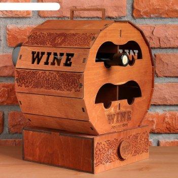 Винный мини-бар бочка, 27 х 29 х 22 см.