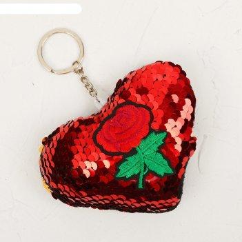 Мягкий брелок сердце  с розой пайетки, цвет микс