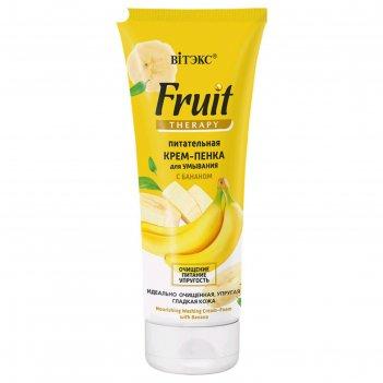Крем-пенка для умывания bitэкс fruit therapy питательная, с бананом, 200 м