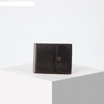 Зажим для купюр, с металлическим держателем, отдел для монет и карт, цвет