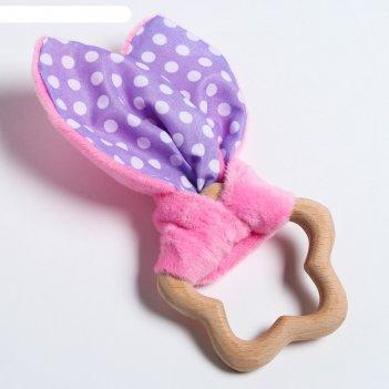 Развивающая игрушка-грызунок «для маленьких принцесс», форма звезда, цвета
