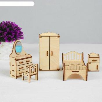 Набор мебели спальня, 5 предметов