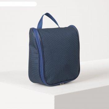 Косметичка-сумка, 20,5*9*23, отд на молнии, подклад, принт,тутон синий