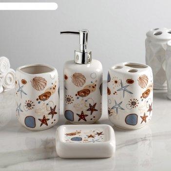 Набор для ванной морская звезда, 4 предмета (мыльница, дозатор для мыла, 2