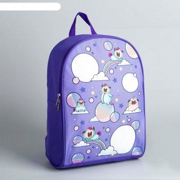 Рюкзак молодёжный 27х14х38, весёлый мопс