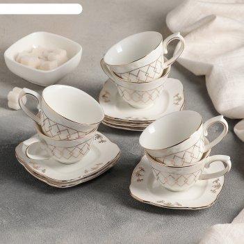 Сервиз кофейный 12 предметов амандин