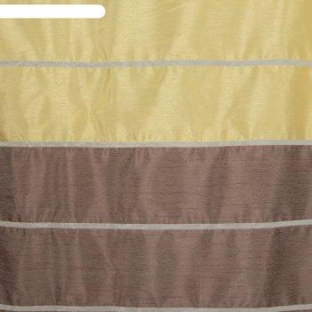 Тюль этель 145х280 гамма коричневый (горизонтальная полоса) б/утяжелителя,