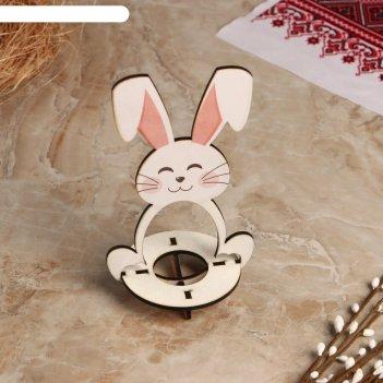 Подставка пасхальная для 1 яиц заяц