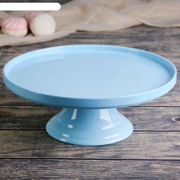 Подставка для торта 27,5 см нюд, цвет голубой