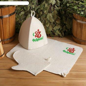 Банный набор принт шапка, коврик и рукавица с 23 февраля